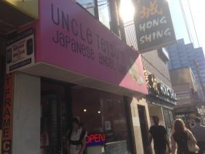uncle tetsu outside