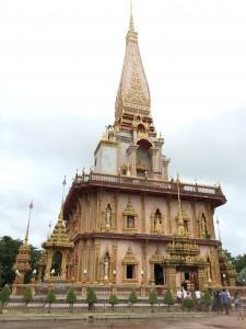 chaithararam temple